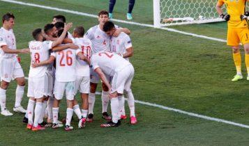 Ισπανία σημαίνει… επίθεση! (2,15)